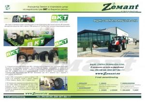 ZEM-A3-q